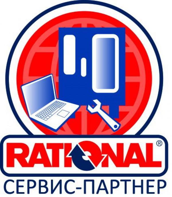 Сервисный пакет ServicePlus для пароконвектоматов RATIONAL