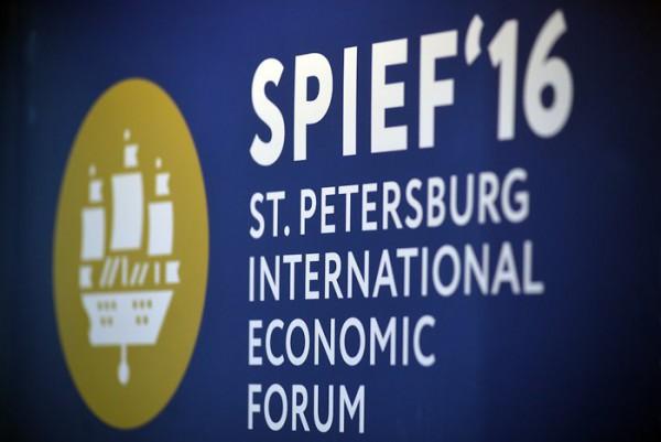 Международный Экономический Форум-2016 в Петербурге