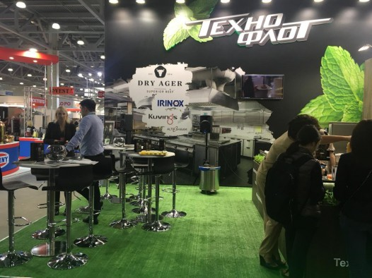 Технофлот на PIR EXPO 2018