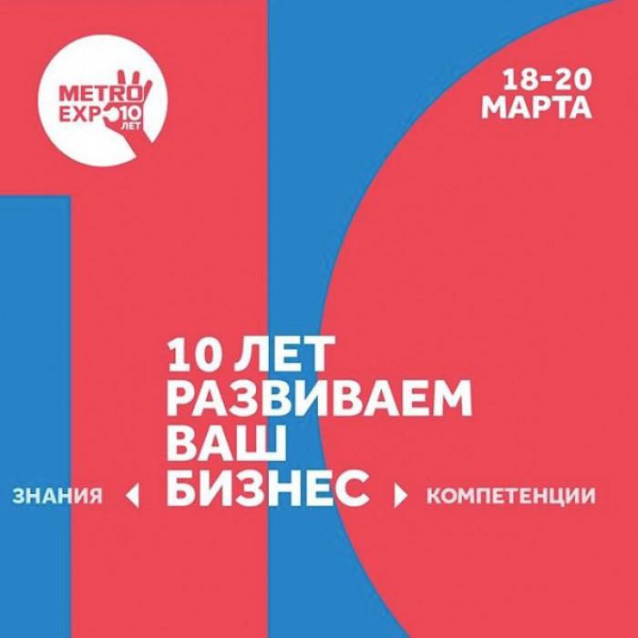 TECHNOFLOT POWERBANK STATION НА METRO EXPO 2020