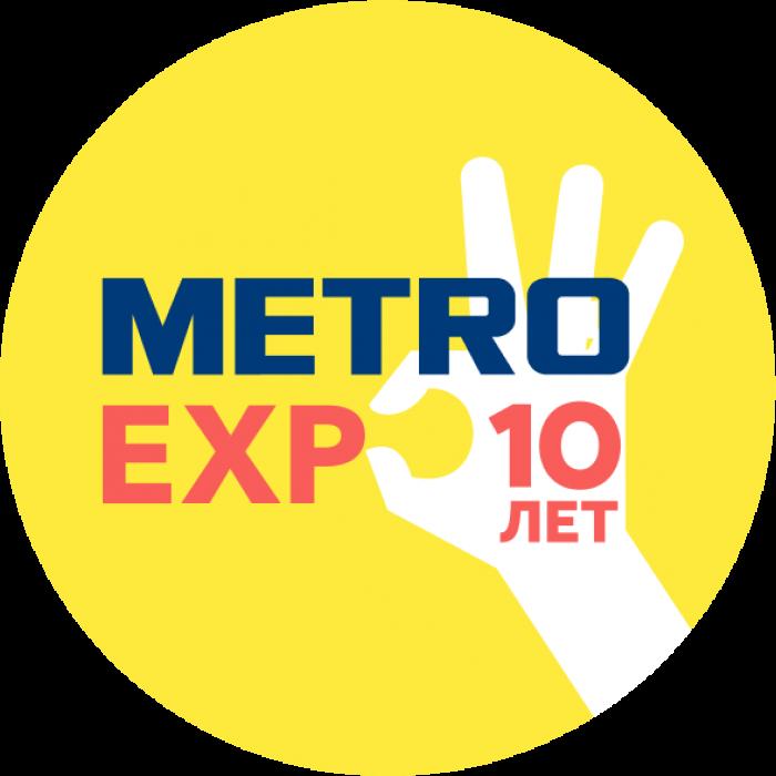 Выставка METRO EXPO 2020 переносится!