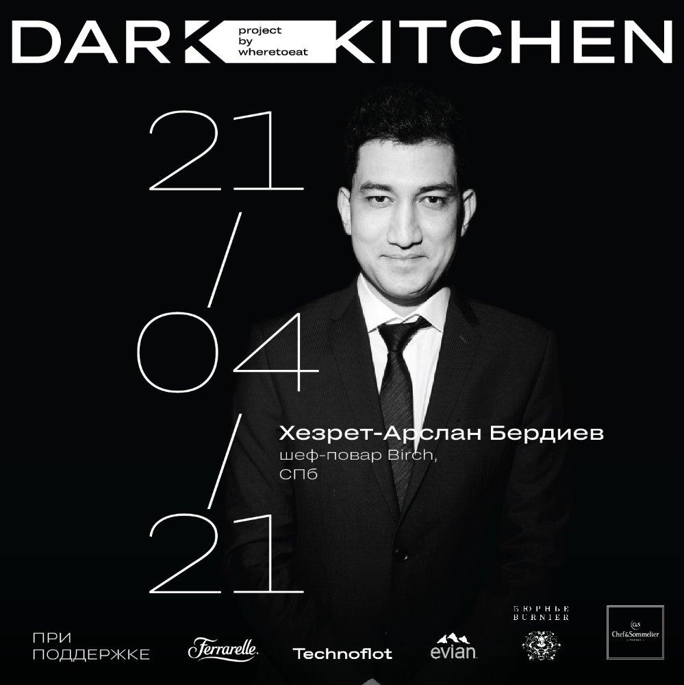 Dark kitchen в «Дом Technoflot»