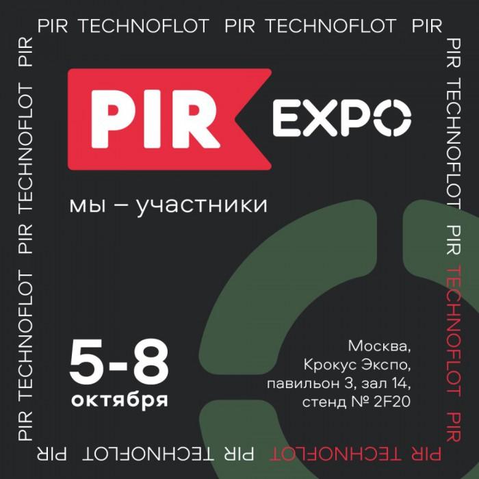 Technoflot на PIR EXPO 2021