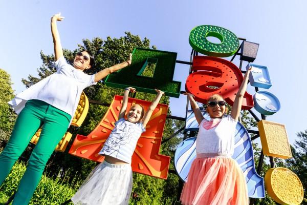 Большой летний фестиваль «О, да! Еда!»