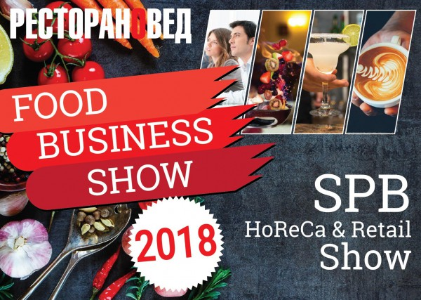 FOOD BUSINESS SHOW