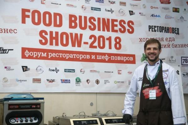 Итоги форума FOOD BUSINESS SHOW 2018