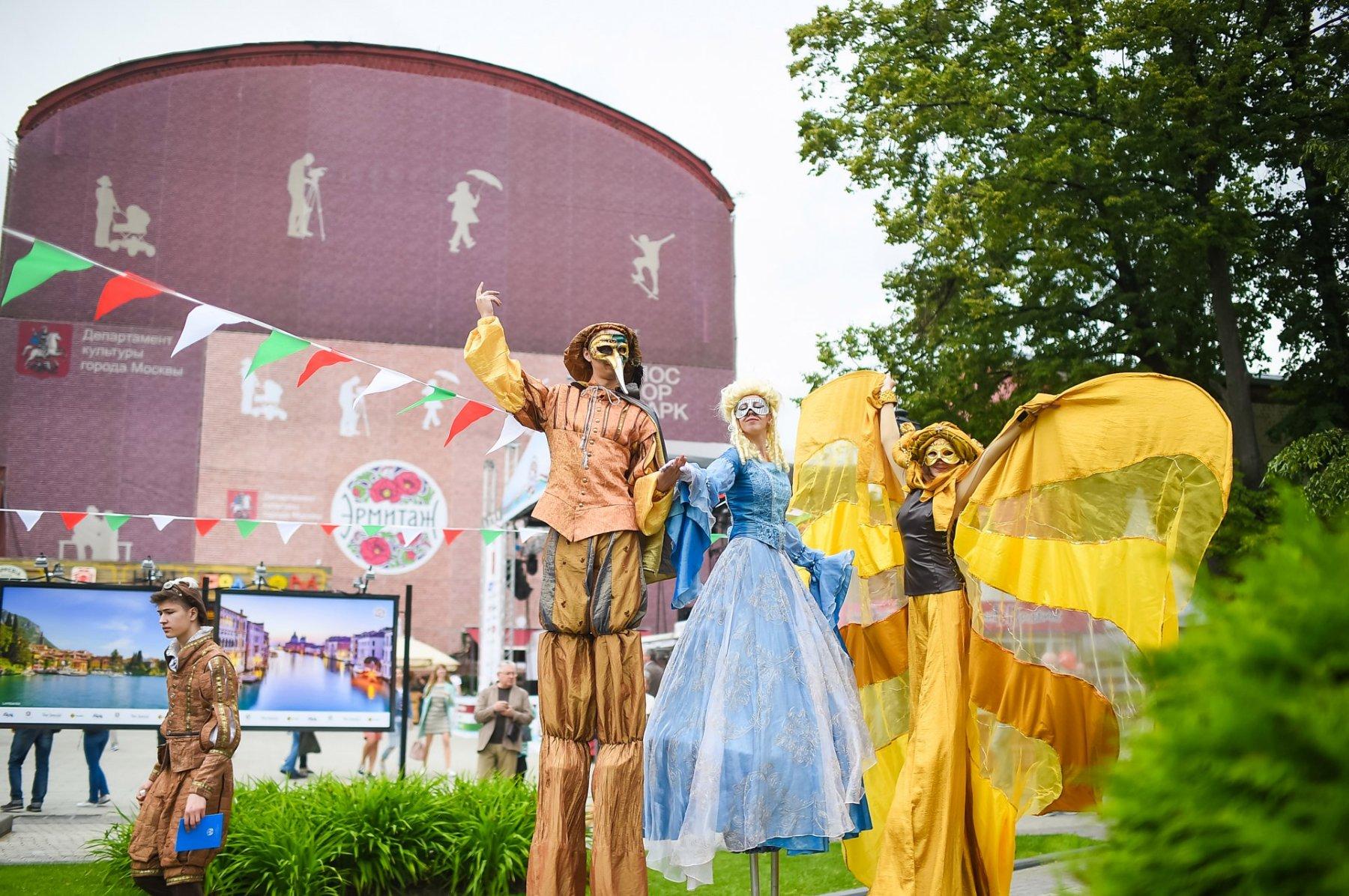 Grand Italia Fest 2017