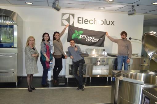 Обучение на заводе Electrolux, Швейцария