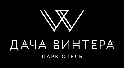 Логотип Дача Винтера, парк-отель
