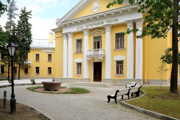 Дом ветеранов сцены им. М.Г. Савиновой (пансионат)